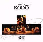 BEST OF KODO(通常)(CDA)