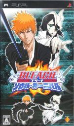 BLEACH ~ソウル・カーニバル~(ゲーム)