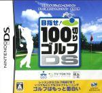 100切りゴルフDS(ゲーム)