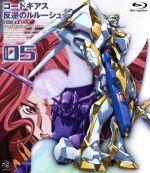 コードギアス 反逆のルルーシュ volume05(Blu-ray Disc)(BLU-RAY DISC)(DVD)