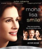モナリザ・スマイル(Blu-ray Disc)(BLU-RAY DISC)(DVD)
