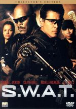 S.W.A.T.(通常)(DVD)