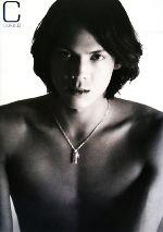 C Luke.C Photo book(単行本)