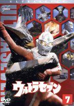 ウルトラセブン(7) ウルトラ1800(通常)(DVD)