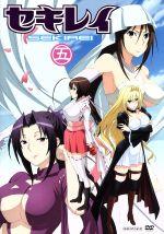 セキレイ 五(完全生産限定版)((特典CD1枚、ブックレット付))(通常)(DVD)