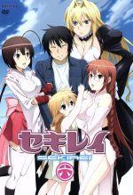 セキレイ 六(完全生産限定版)((特典DVD1枚、ブックレット付))(通常)(DVD)