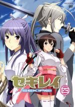 セキレイ 四(完全生産限定版)((収納BOX、特典CD1枚、ブックレット付))(通常)(DVD)