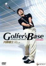 ツアープロコーチ 内藤雄士 Golfer's Base DVD-BOX Ⅱ プロも実践、「世界標準スイング」を学べ!(通常)(DVD)