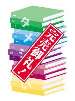 元祖 タメシ買いセット(中古販売のみ) コミック1巻~3巻が5タイトル15冊のセットです(大人コミック)