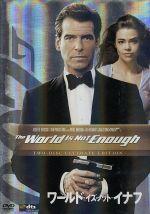 007/ワールド・イズ・ノット・イナフ アルティメット・エディション(通常)(DVD)