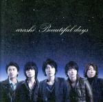 Beautiful days(初回限定盤)(DVD付)(DVD1枚付)(通常)(CDS)