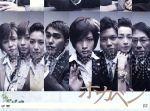 ホカベン DVD-BOX(通常)(DVD)