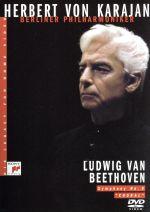 カラヤンの遺産 ベートーヴェン:交響曲第9番「合唱」(通常)(DVD)