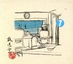 放送室(7)完全生産限定版(第61回~70回の10枚組、三方背ケース、ブックレット付)(通常)(CDA)