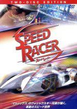 スピード・レーサー 特別版(通常)(DVD)