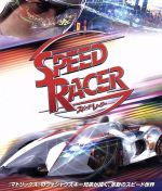 スピード・レーサー(Blu-ray Disc)(BLU-RAY DISC)(DVD)
