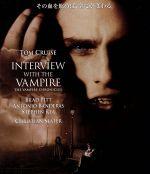 インタビュー・ウィズ・ヴァンパイア(Blu-ray Disc)(BLU-RAY DISC)(DVD)