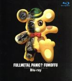 フルメタル・パニック?ふもっふ(Blu-ray Disc)(BLU-RAY DISC)(DVD)