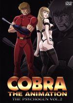 コブラ・ザ・サイコガン VOL.3 特別版(BOX、ストーリーボード、ブックレット付)(通常)(DVD)