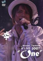 one+1(通常)(DVD)