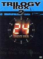 24-TWENTY FOUR-トリロジーBOX2(通常)(DVD)
