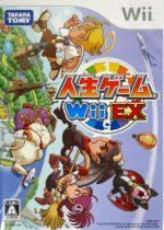 人生ゲームEX Wii(ゲーム)