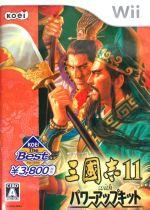 三國志11 with パワーアップキット KOEI The Best(ゲーム)