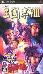 三國志Ⅷ KOEI The Best(ゲーム)