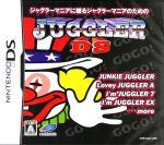 ジャグラーDS(ゲーム)