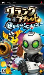 クランク&ラチェット(秘)ミッション☆イグニッション(ゲーム)