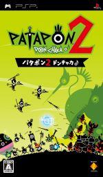 パタポン 2 ドンチャカ♪(ゲーム)