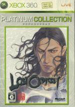 ロストオデッセイ Xbox 360 プラチナコレクション(ゲーム)