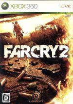 ファークライ2(ゲーム)