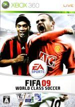 FIFA09 ワールドクラス サッカー(ゲーム)