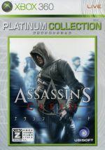 アサシン クリード Xbox 360 プラチナコレクション(ゲーム)