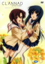 CLANNAD AFTER STORY(5)(通常)(DVD)