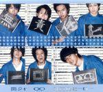 無責任ヒーロー(初回限定盤B)(ユニットバージョン)(DVD付)(スリーブケース、DVD1枚付)(通常)(CDS)