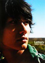 Letters 三浦春馬写真集(単行本)