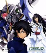 機動戦士ガンダム00 セカンドシーズン1(Blu-ray Disc)(8Pブックレット付)(BLU-RAY DISC)(DVD)