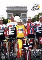 ツール・ド・フランス2008 スペシャルBOX(三方背BOX付)(通常)(DVD)