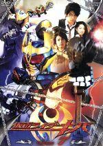 仮面ライダーキバ VOL.7(通常)(DVD)