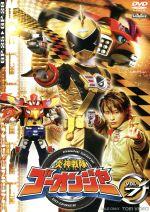 スーパー戦隊シリーズ 炎神戦隊ゴーオンジャー VOL.7(通常)(DVD)