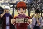 銀魂 シーズン其ノ参 05(通常)(DVD)