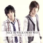 NICE TO WALK ON MY WAY(通常)(CDS)