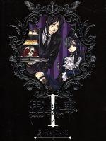 黒執事 Ⅰ(完全生産限定版)(CD1枚、設定資料集、ブックレット付)(通常)(DVD)