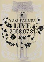 Yuki Kajiura LIVE 2008.07.31(通常)(DVD)
