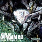 機動戦士ガンダム00 ORIGINAL SOUND TRACK 3(通常)(CDA)