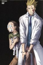 D.Gray-man 2nd stage 12(通常)(DVD)