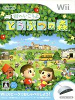 【同梱版】街へいこうよ どうぶつの森(Wiiスピーク付)(ゲーム)