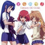 とらドラ! ドラマCD Vol.1(通常)(CDA)